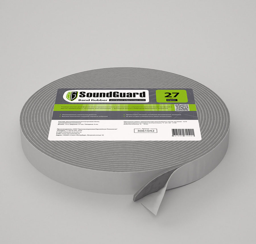 Лента SoundGuard Band Rubber 27 мм